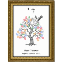 Дерево пожеланий на рождение ребенка в раме 40х60см