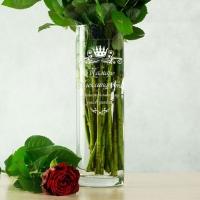 """Именная ваза для цветов """"Лучшему классному руководителю"""""""