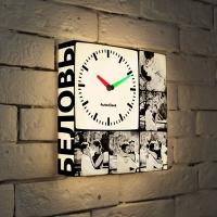 Световые часы из ваших фото