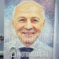 Фотомозаика в подарок на 50 лет мужчине