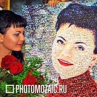 Фотомозаика в подарок женщине
