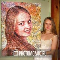 Фотомозаика - оригинальный подарок девушке
