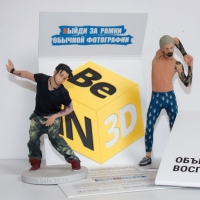 3D фигурка другу - мини копия реального человека