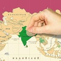 План покорения мира