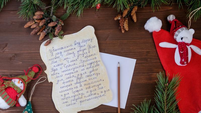 что можно написать в письме знакомому