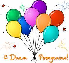 Украшение шарами дня рождения