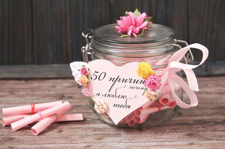 Варианты оригинальных подарков на 14 февраля