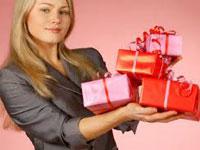 Что подарить директору на 23 февраля