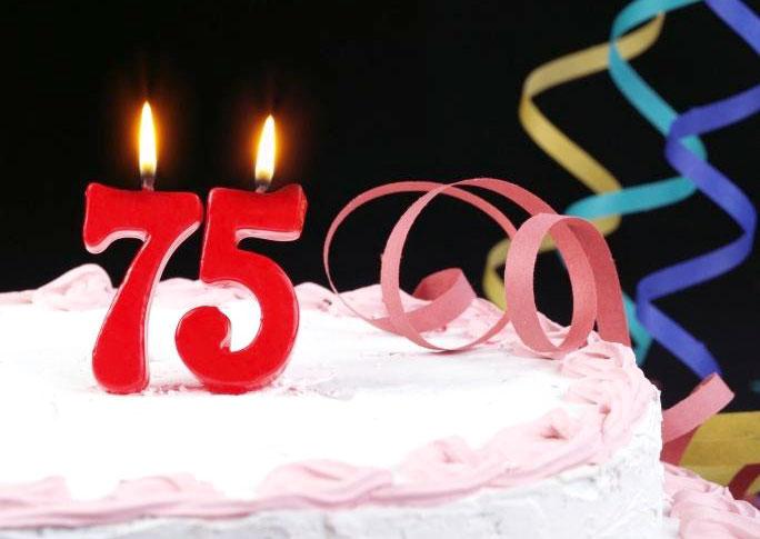 Выбор подарка мужчине на юбилей 75 лет