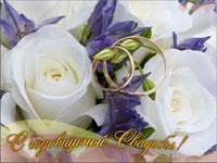 Как праздновать серебряную свадьбу необычно