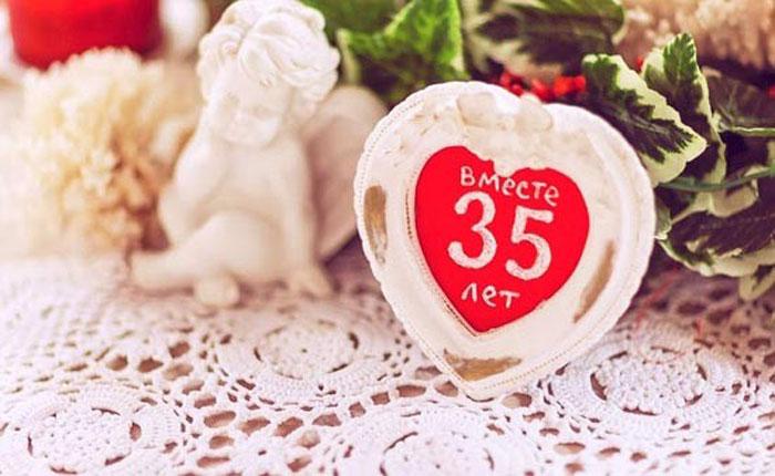 Годовщины свадьбы 35 лет поздравления 10