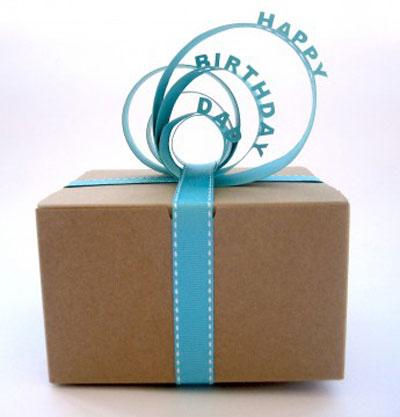 Цвет упаковки подарка мужчине