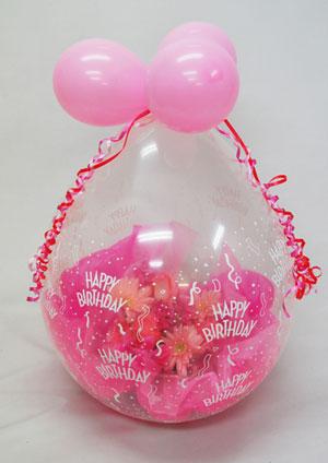 Поздравление на день рождения тете юле 796